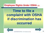 employee rights under osha 30
