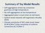 summary of toy model results