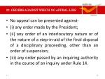 22 orders against which no appeal lies