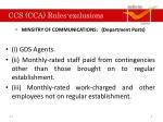 ccs cca rules exclusions