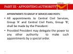 part iii appointing authority