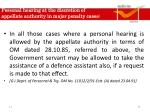personal hearing at the discretion of appellate authority in major penalty cases2