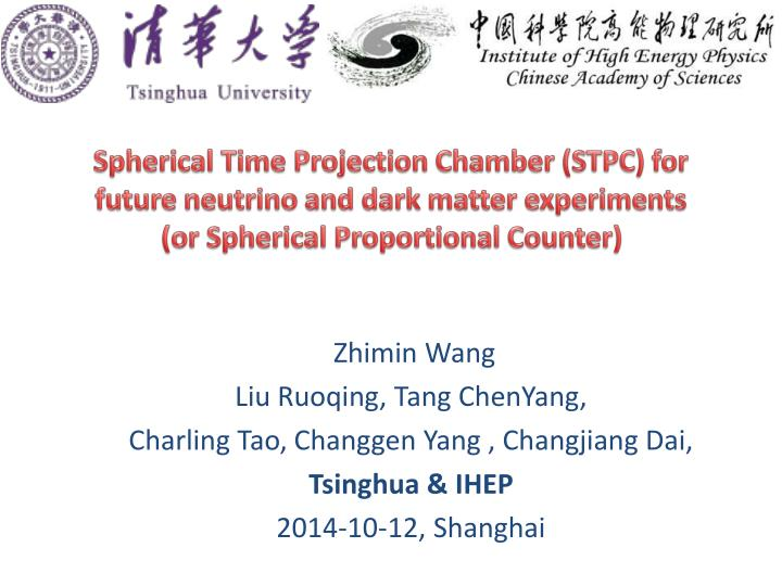 Spherical Time Projection Chamber (STPC) for future neutrino and dark matter experiments