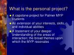 what is the personal project