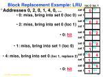 block replacement example lru