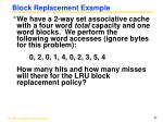 block replacement example