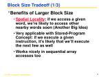 block size tradeoff 1 3