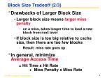 block size tradeoff 2 3