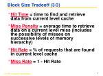 block size tradeoff 3 3