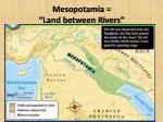 mesopotamia land between rivers