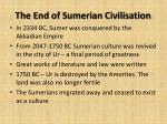 the end of sumerian civilisation