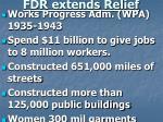 fdr extends relief