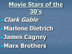 movie stars of the 30 s