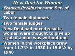 new deal for women