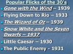 popular flicks of the 30 s