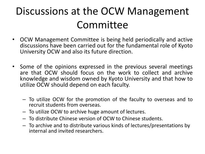 Discussions at the OCW Management Committee
