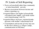 iv limits of self reporting
