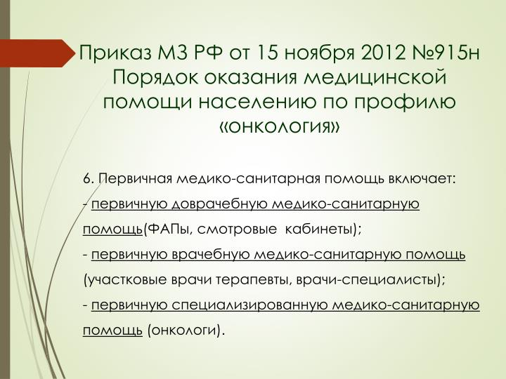 15 2012 9151