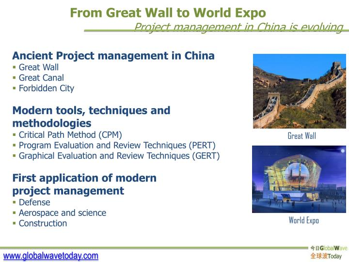 From Great Wall to World Expo