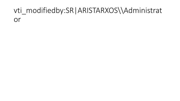 vti_modifiedby:SR|ARISTARXOS\Administrator