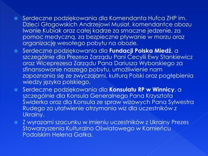 Serdeczne podziękowania dla Komendanta Hufca ZHP im. Dzieci Głogowskich Andrzejowi Musiał, komendantce obozu Iwonie Kubiak oraz całej kadrze za smaczne jedzenie, za pomoc medyczną, za bezpieczne pływanie w morzu oraz organizację wesołego pobytu na obozie.