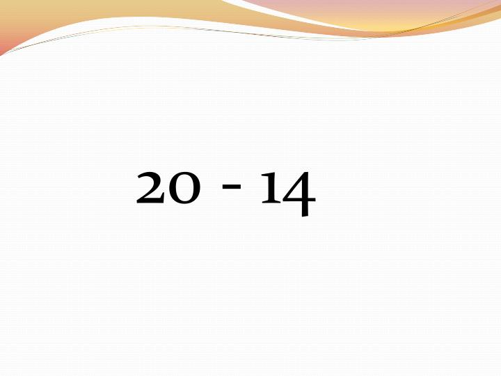 20 - 14