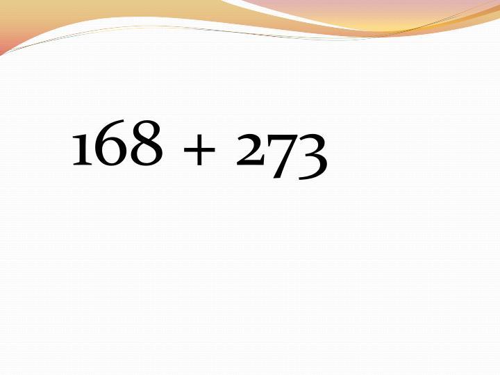 168 + 273