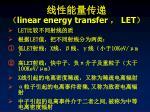 linear energy transfer let1