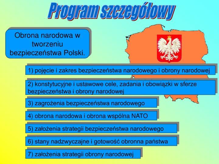 Program szczegółowy