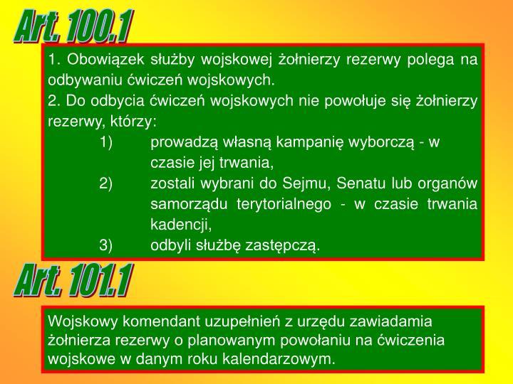 Art. 100.1