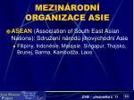 mezin rodn organizace asie