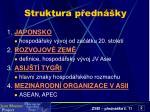 struktura p edn ky