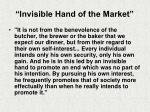 invisible hand of the market
