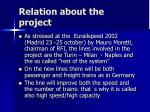 relation about the project