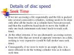 details of disc speed seek time1