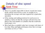 details of disc speed seek time3