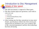 introduction to disc management details of disc speed