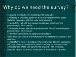 why do we need the survey