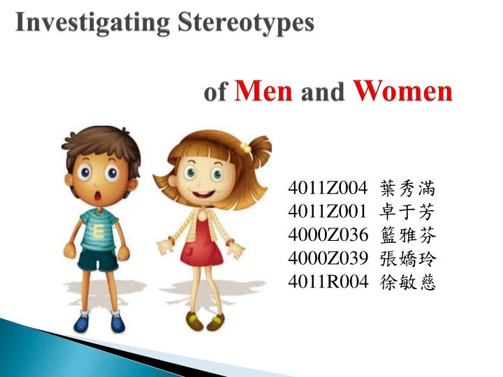 the strereotyping of men and women in the media Men are typically shown on prime time television shows as aggressive, independent, in charge, powerful, athletic, the hero, strong, and in some instances they are shown degrading women many other stereotypes can be seen, but the majority tend to mesh together, creating a masculine image of men in our society.