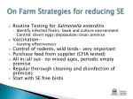 on farm strategies for reducing se