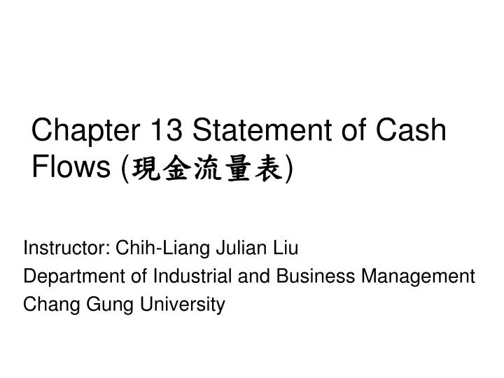 chapter 13 statement of cash flows n.