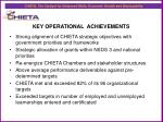 key operational achievements