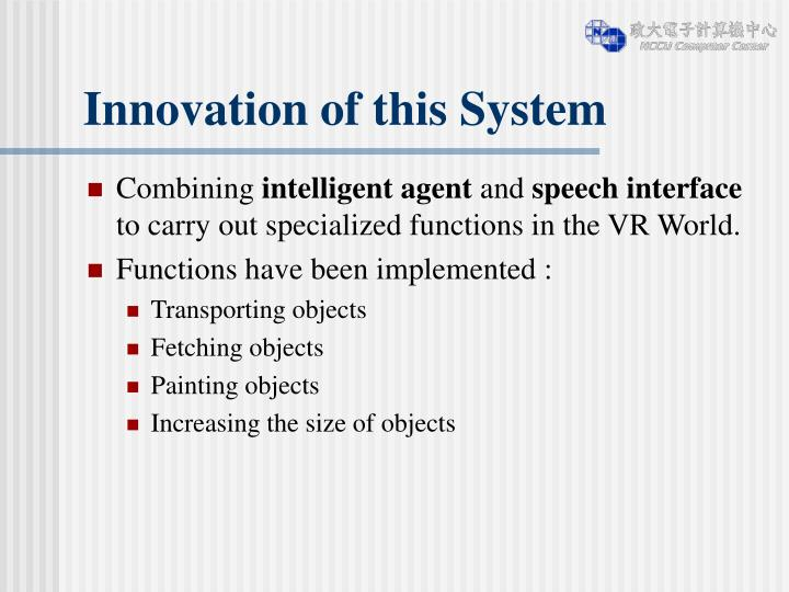Innovation of this System