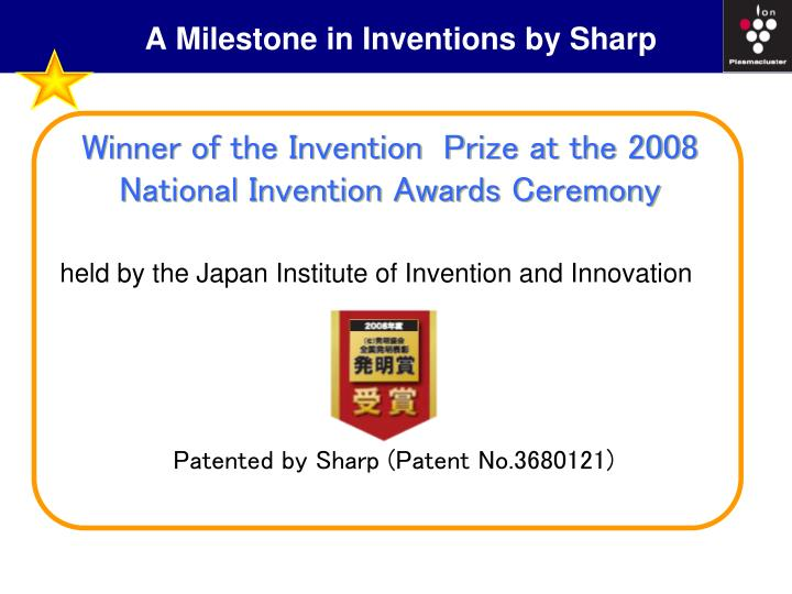 A Milestone in Inventions by Sharp