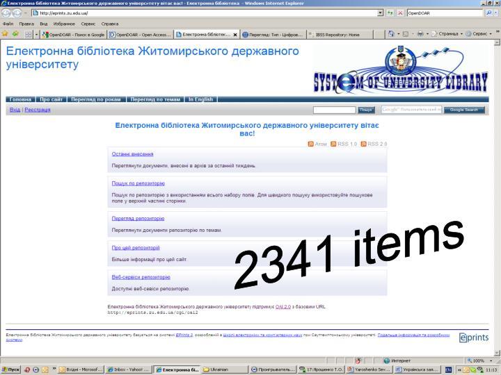 2341 items
