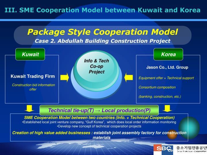 III. SME Cooperation Model between Kuwait and Korea