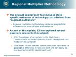 regional multiplier methodology