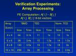 verification experiments array processing1