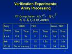 verification experiments array processing2