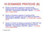 10 domande pratiche b
